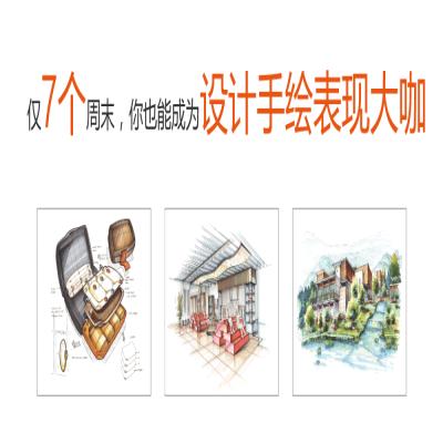 2018年广州校区周末班招生简章