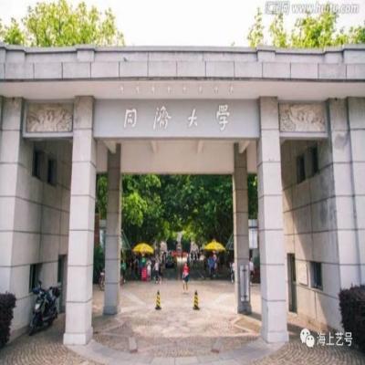 那个去上海的女大学生,后来怎样了?